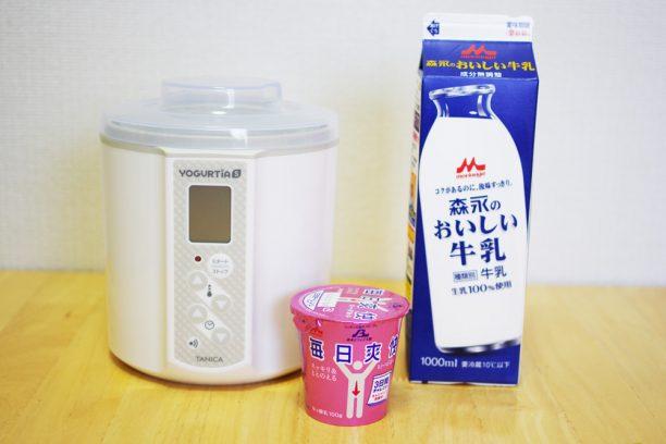 ヨーグルティアS、毎日爽快ヨーグルト、森永のおいしい牛乳