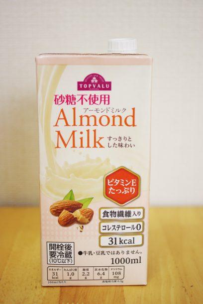 トップバリュアーモンドミルク