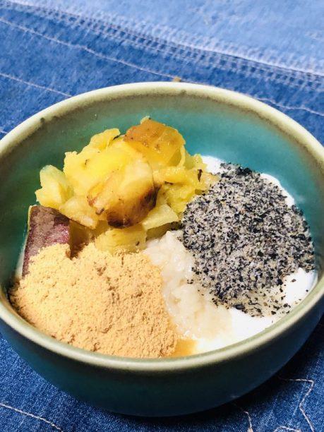 甘酒ヨーグルトの焼き芋きな粉黒ごまトッピング