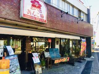 あんこ椿のお店