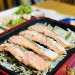 【レシピ:塩麹】「塩麹サーモン」特別な味付けは一切不要!!母のお助けメニューです(^-^)v