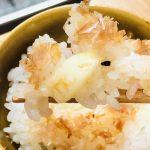 【レシピ:発酵バター】「発酵バター醤油ごはん」まろやかな発酵バターと、旨味たっぷりかつお節と醤油にコーティングされたご飯は感動もの(*⁰▿⁰*)