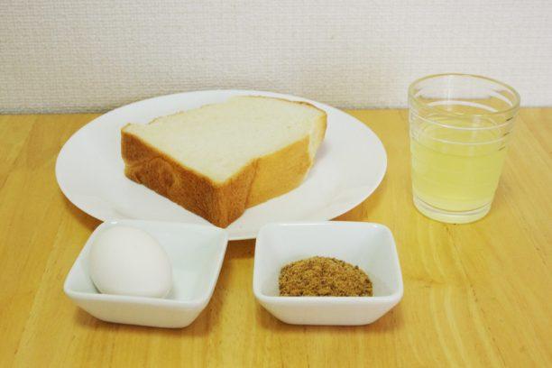 ホエーフレンチトーストの材料