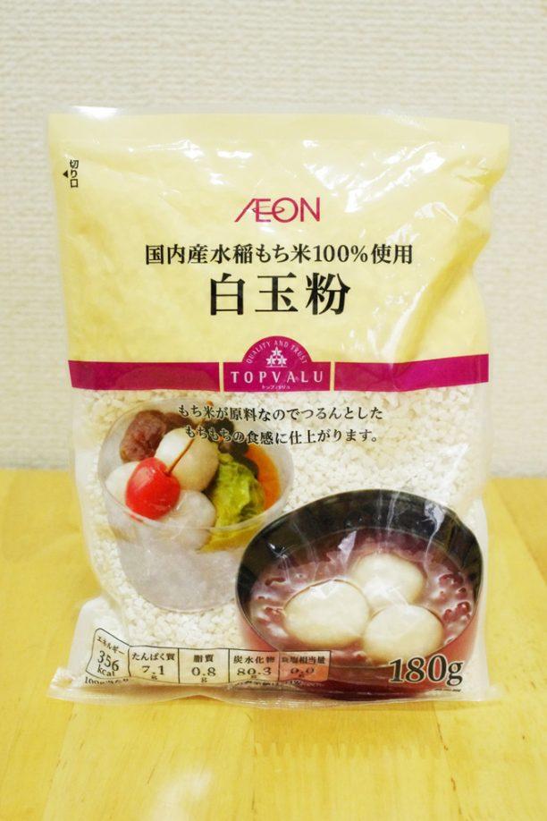 トップバリュ国内産もち米100%使用 白玉粉