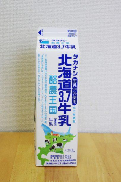 タカナシ北海道3.7牛乳酪農王国