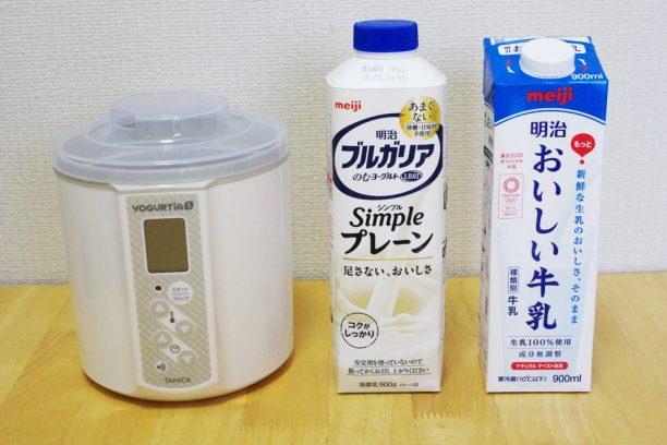 ヨーグルティアS、Simpleプレーン、明治おいしい牛乳