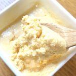 【レシピ:ヨーグルト】「簡単ベイクドヨーグルトケーキ」たった4つの材料と1分半のレンチンで出来ちゃうなんて、まるでマジックーーー(*⁰▿⁰*)