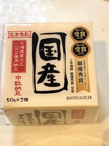高丸食品「国産中粒納豆」