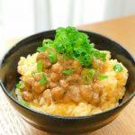 【食レポ:納豆】高丸食品「国産中粒納豆」大豆の食感が絶妙で、しっかり噛んで味わいたくなる食感です(≧∇≦)
