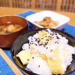 【レシピ:塩麹】「さつまいもご飯」旬の今こそ作って頂きたい料理です。ふっくらホクホクが美味しいですよ(^ー^)