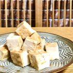 【レシピ:米味噌】「豆腐の味噌漬け」淡白な豆腐に濃厚な甘味噌ダレが染み込んだ、お酒のおともに最高の一品☆
