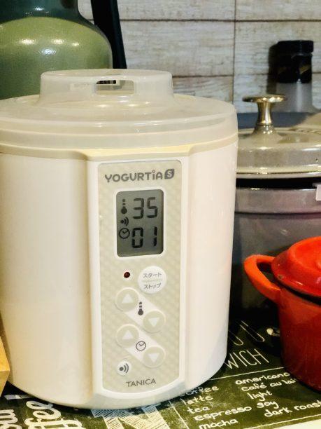 ヨーグルティアS35℃/1時間