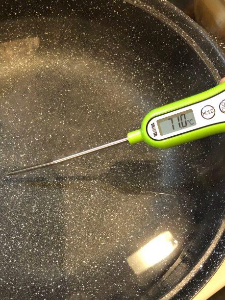 71℃にしたお湯