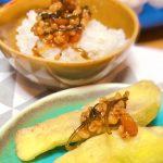 【食レポ:味噌】昔から食べ継がれてきた「島原納豆みそ」ほっとする味わいです☆