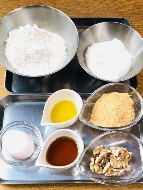 きな粉とくるみの蒸しパンの材料