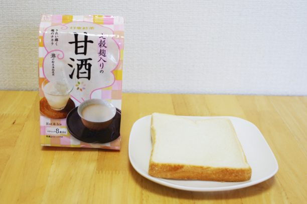 日東紅茶七穀麹入り、食パン