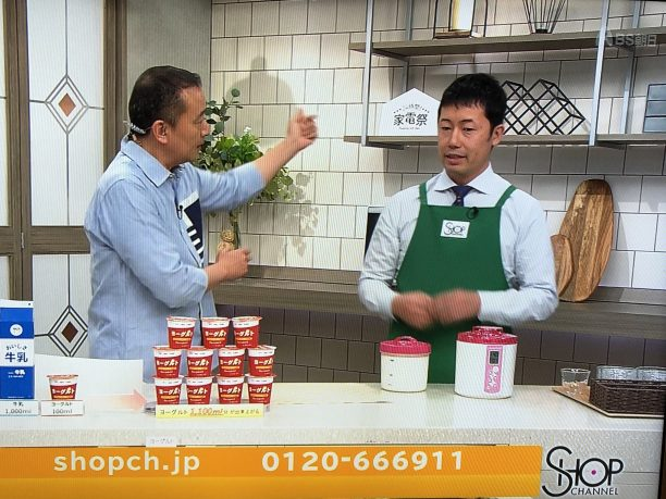 ショップチャンネルキャスト、谷口社長
