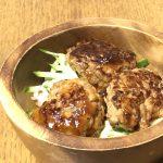 【レシピ:だし塩こうじ】「鶏つくねの照り焼き丼」しっとりふっくら柔らか〜(*´∀`*)
