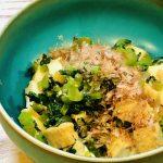 【レシピ】「大根の葉と厚揚げの醤油炒め」かつお節の旨味も加わって、最強のおつまみが完成しました✌︎('ω')✌︎