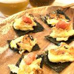 【レシピ:チーズ】「焼きロッピー」「6Pチーズ」を焼くだけ♬醤油の香ばしさとチーズのカリットロ〜感が最高の絶品おつまみ☆