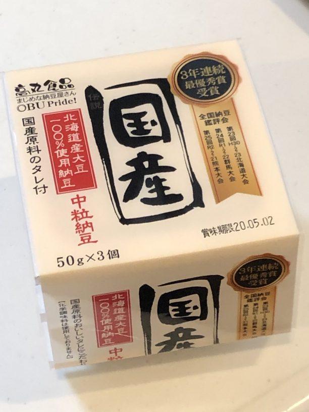 高丸食品の国産納豆