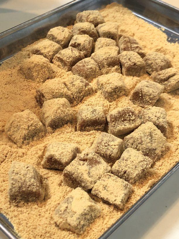塩麹きな粉完成