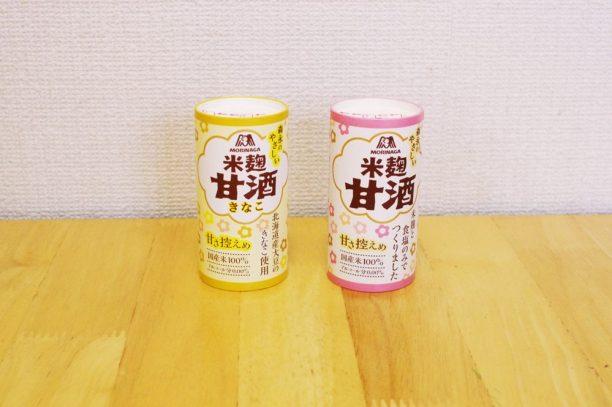 森永のやさしい米麹甘酒プレーンときなこ味