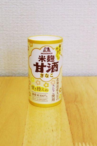森永のやさしい米麹甘酒〈きなこ〉
