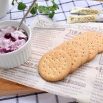 【レシピ:チーズ酵素】「簡単☆ブルーベリーレアチーズケーキ」混ぜるだけ♬3ステップで簡単!なのに美味しい(≧∇≦)