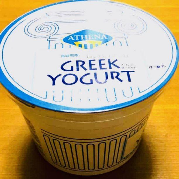 GREEK YOUGRT