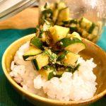 【レシピ】「ピリ辛キュウリ漬け」もう、これだけでご飯が丼一杯いけそうです(^ー^)