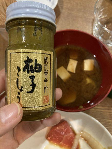 味噌汁+柚子胡椒