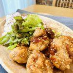 【レシピ】「鶏からの甘酢ごまだれ」カリッカリの唐揚げに甘酢が染み込んで、冷めても美味しいですよ~\( ˆoˆ )/