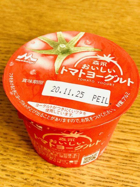 森永 おいしいトマトヨーグルトのパッケージ