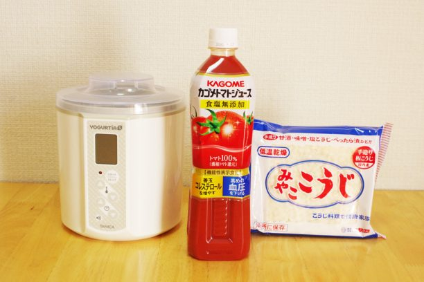 【作り方:甘酒】カゴメ トマトジュース甘酒編