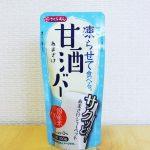 【食レポ:甘酒】凍らせて食べる甘酒バー 編
