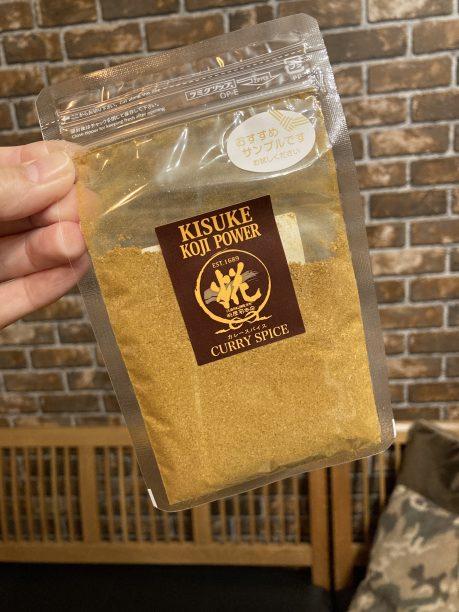 【レシピ:カレー糀】「カレー糀から揚げ」スパイスの香りが食欲をそそりますーーー(*≧∀≦*)糀の効果バッチリです(^^)v
