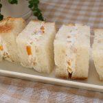 【レシピ:玄米・塩麹・ヨーグルト】姫栗田沢米使用!!「玄米食パン」とアレンジで簡単にできちゃう「ドライフルーツサンド」☆