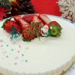 【レシピ:チーズ酵素】Xmasにおすすめ☆「濃厚レアチーズケーキ」ミルク感たっぷりの自家製クリームチーズ使用!