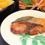 【レシピ】発酵食おせちに挑戦!!「ぶりの照り焼き」