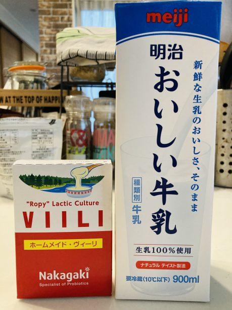 VIILI、明治おいしい牛乳