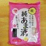 【食レポ:甘酒】伊豆フェルメンテ お米の甘みだけで作った「純あま酒」 編