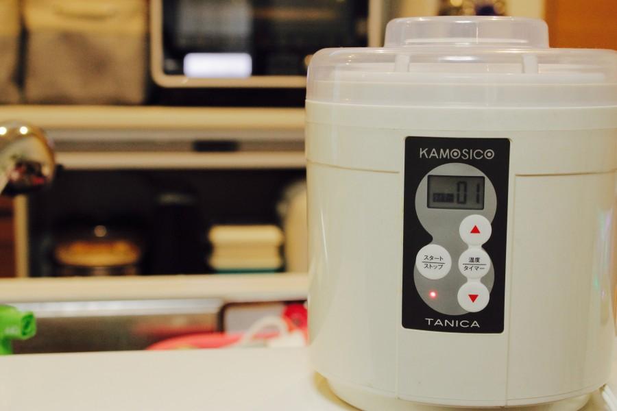 KAMOSICOにセットし、設定温度65°C、1時間に合わせてスタート♫