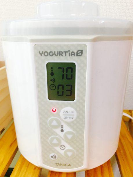 設定温度70度、3時間にセットしスタートします。