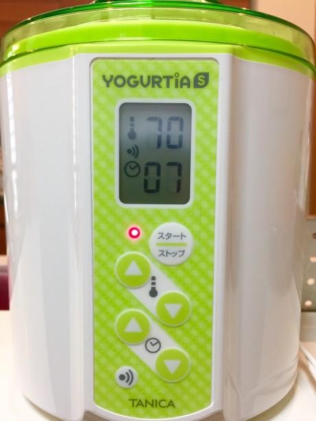 蓋をし、温度70度、時間7時間にセットしスタート!