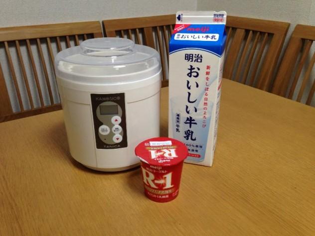 専用容器にヨーグルトと牛乳を入れます。