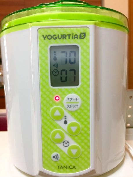 温度70℃、7時間にセットしスタート!