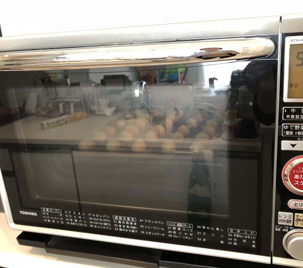 180度に予熱したオーブンで14分焼きます。