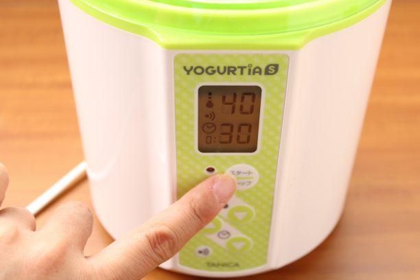 内容器のふたをしめ本体に入れ、温度40℃タイマー30分にセットし、スタートボタンを押します。