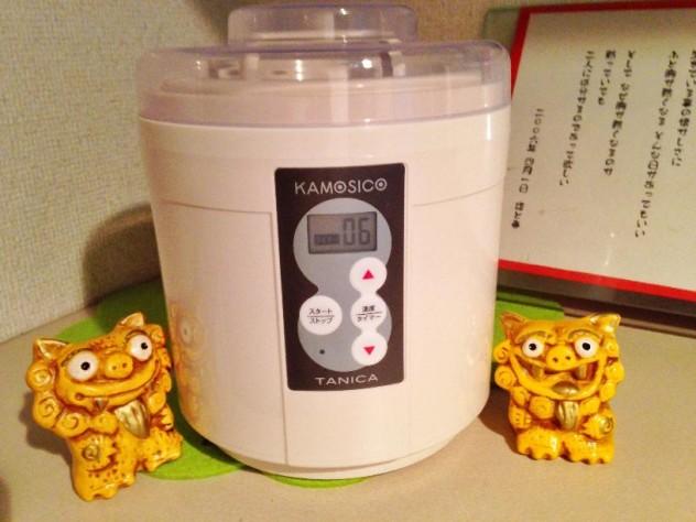 KAMOSICOに容器を入れて、温度60℃、タイマー6時間にセットします。